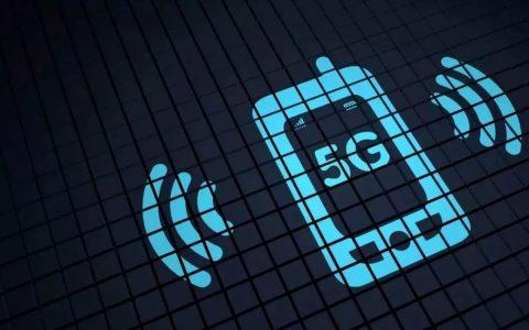 5G永远也不会被广泛地用于民用移动设备